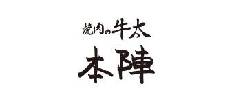 焼肉の牛太 本陣[LINKS UMEDA店]